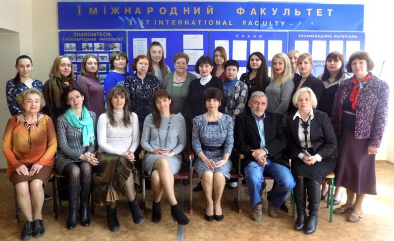 Foreign Citizens Training Center