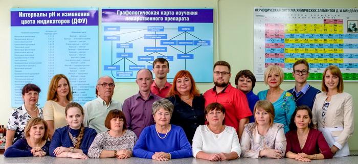 Department of Pharmaceutical Chemistry