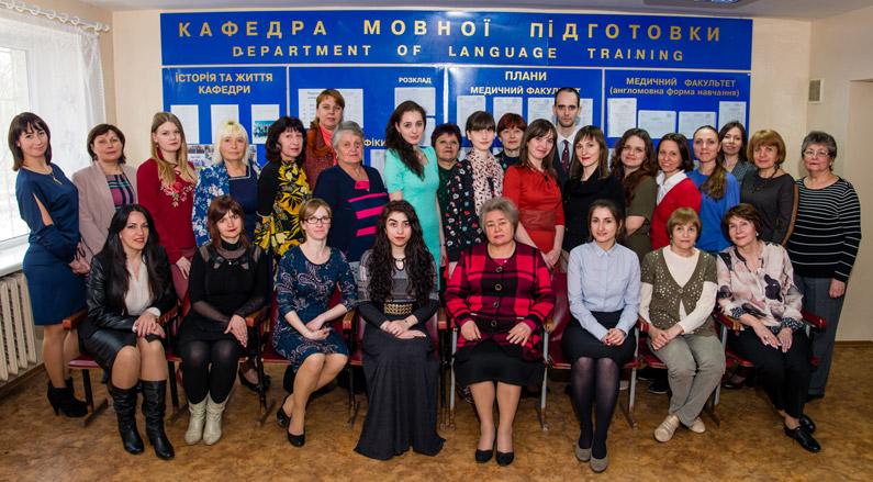 Department of Language Training