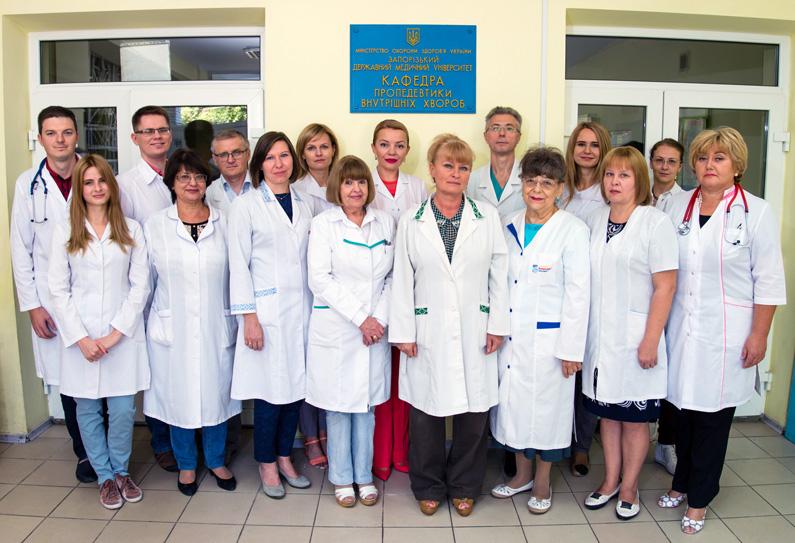 Department of Propaedeutics of Internal Medicine